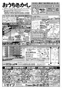 201218-1のサムネイル
